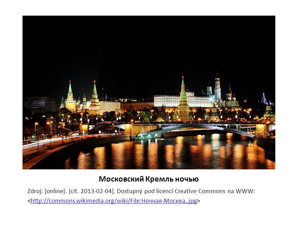 Спасская башня Кремля Zdroj: [online].[cit. 2013-02-03].