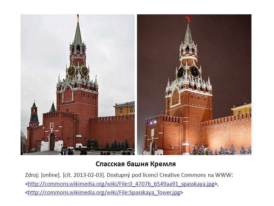 Спасская башня Кремля Zdroj: [online]. [cit. 2013-02-03]. Dostupný pod licencí Creative Commons na WWW:,http://commons.wikimedia.org/wiki/File:0_4707b