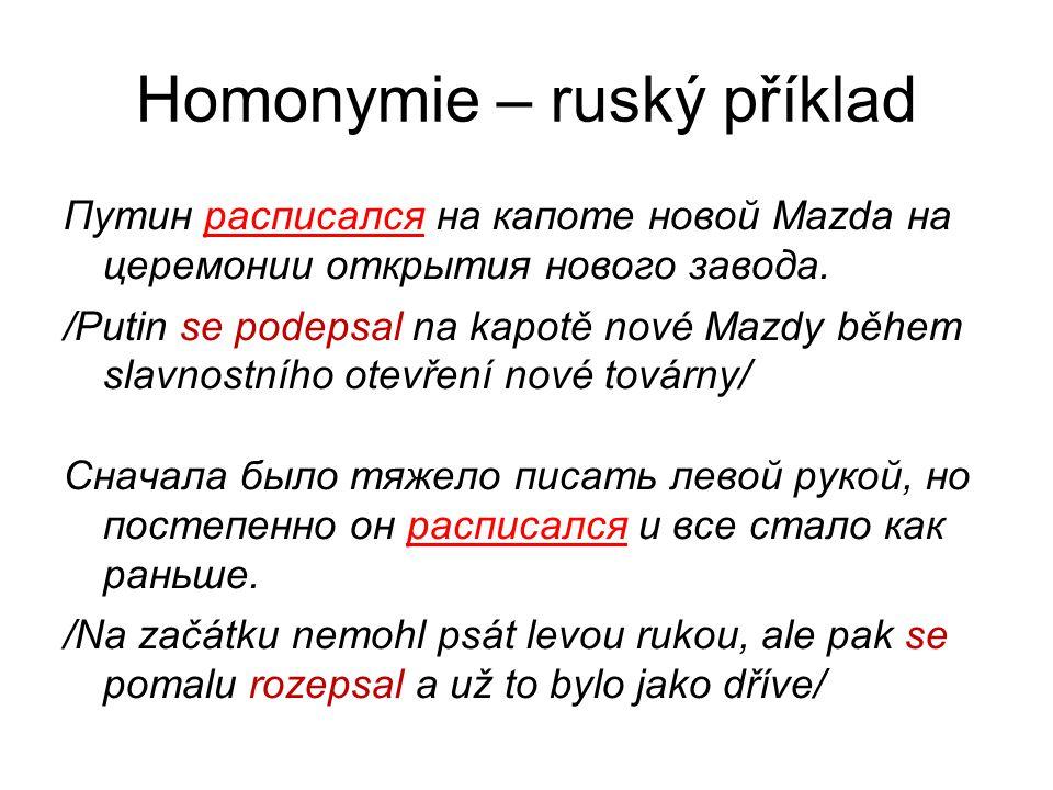 Homonymie – ruský příklad Путин расписался на капоте новой Mazda на церемонии открытия нового завода.