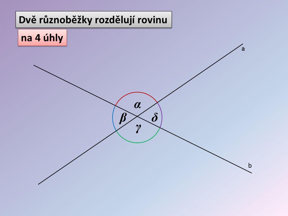 α β γ δ a b ÚHLY VEDLEJŠÍ -dvojice úhlů, které mají společné rameno -součet úhlů vedlejších je úhel PŘÍMÝ (180°) -dvojice úhlů, které mají společné rameno -součet úhlů vedlejších je úhel PŘÍMÝ (180°)