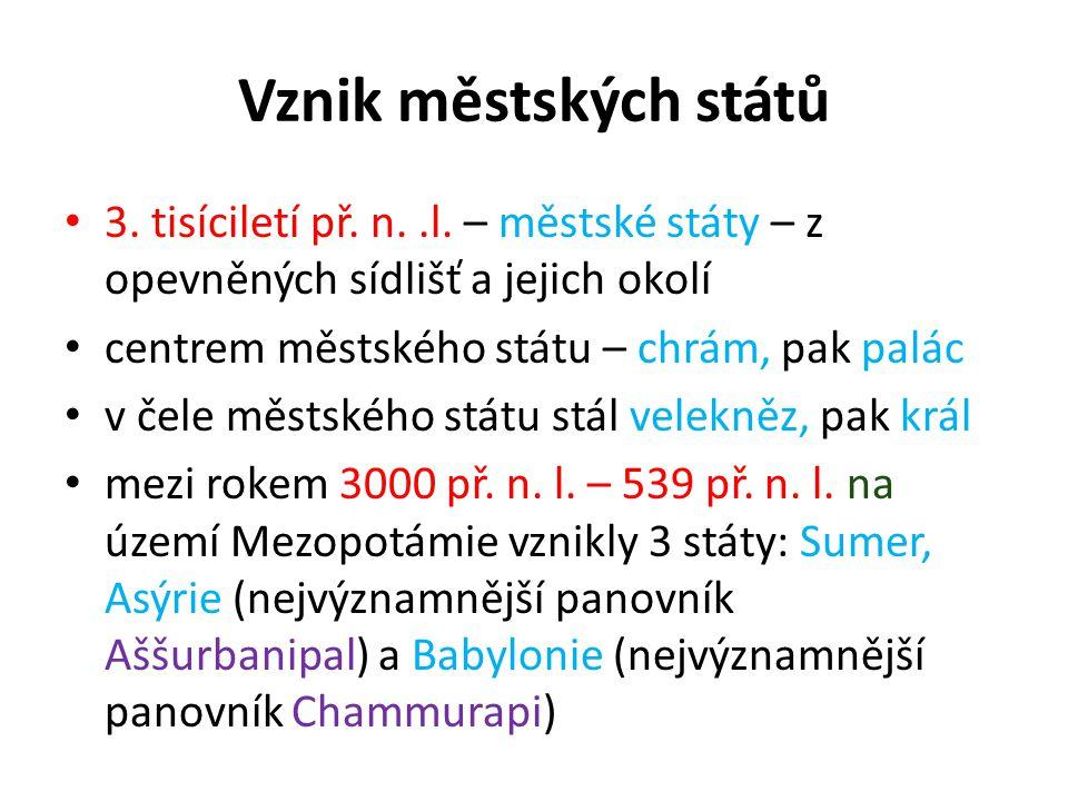 Písmo jazyky znamenávány klínovým písmem školám, kde se písaři učili, se říkalo domy tabulek