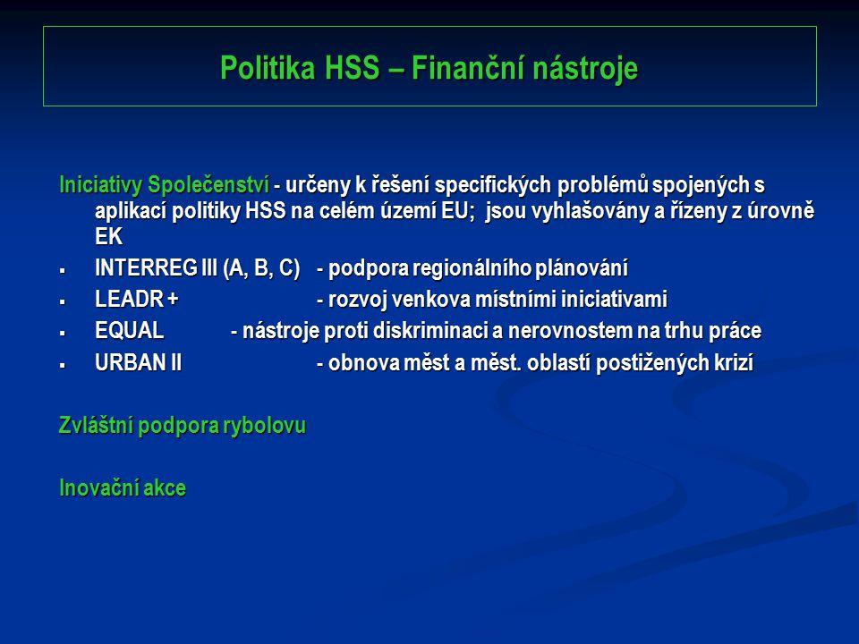 Politika HSS – Finanční nástroje Iniciativy Společenství - určeny k řešení specifických problémů spojených s aplikací politiky HSS na celém území EU; jsou vyhlašovány a řízeny z úrovně EK  INTERREG III (A, B, C) - podpora regionálního plánování  LEADR + - rozvoj venkova místními iniciativami  EQUAL - nástroje proti diskriminaci a nerovnostem na trhu práce  URBAN II - obnova měst a měst.