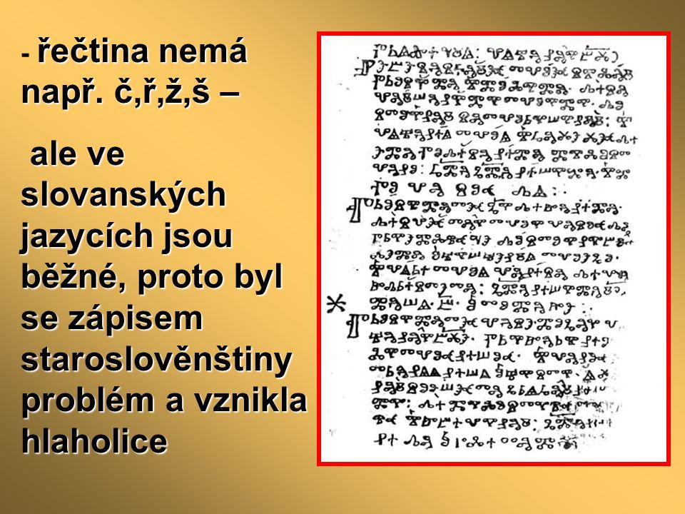 - literatura vytvořená oběma bratry byla hlavně pro náboženské obřady a vzdělávání ( se objevují i úvahy o povinnostech vládců) - vzniká také náboženská lyrika