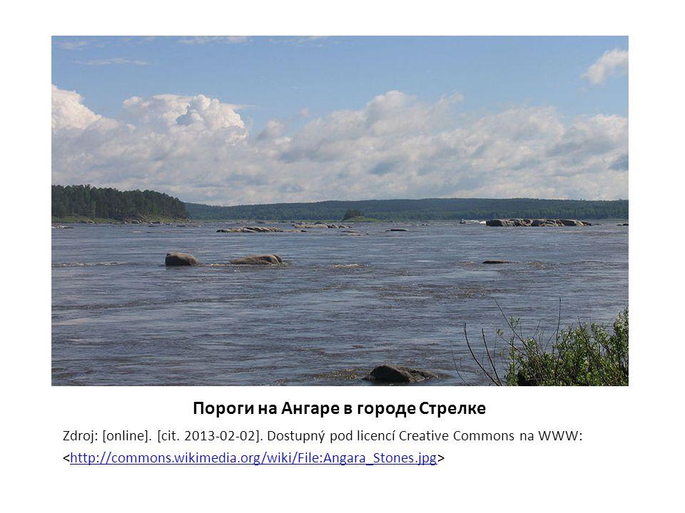 Пороги на Ангаре в городе Стрелке Zdroj: [online].