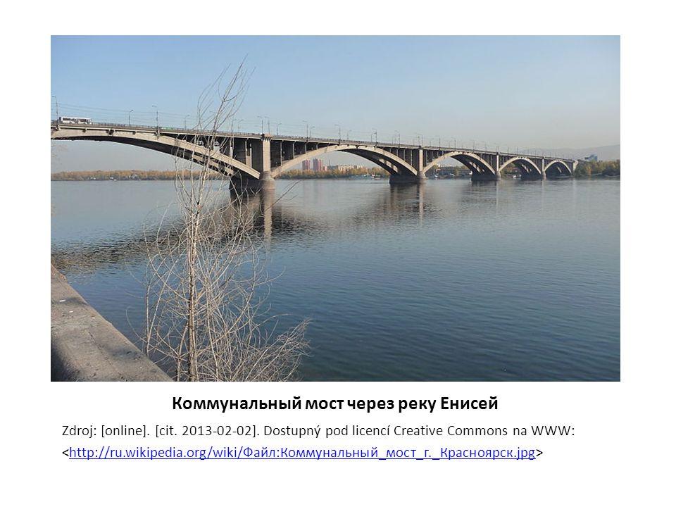 Коммунальный мост через реку Енисей Zdroj: [online].