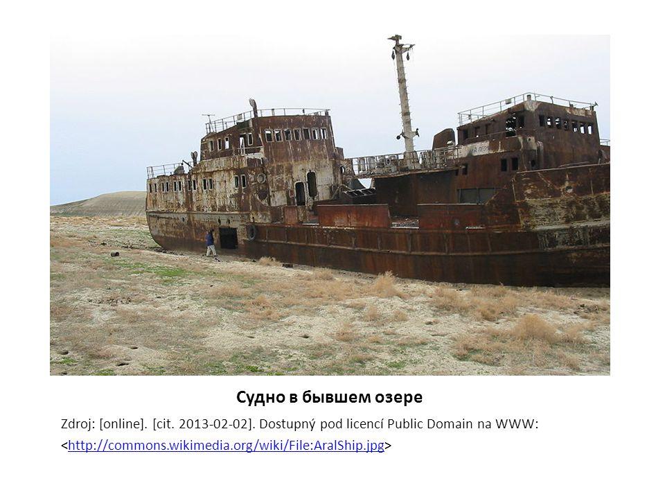 Судно в бывшем озере Zdroj: [online]. [cit. 2013-02-02].