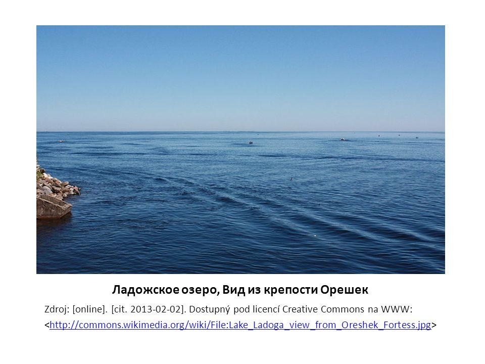 Ладожское озеро, Вид из крепости Орешек Zdroj: [online].
