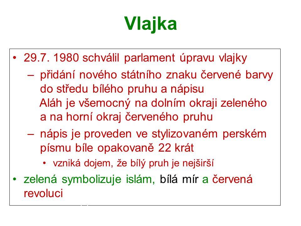 Vlajka 29.7. 1980 schválil parlament úpravu vlajky – přidání nového státního znaku červené barvy do středu bílého pruhu a nápisu Aláh je všemocný na d