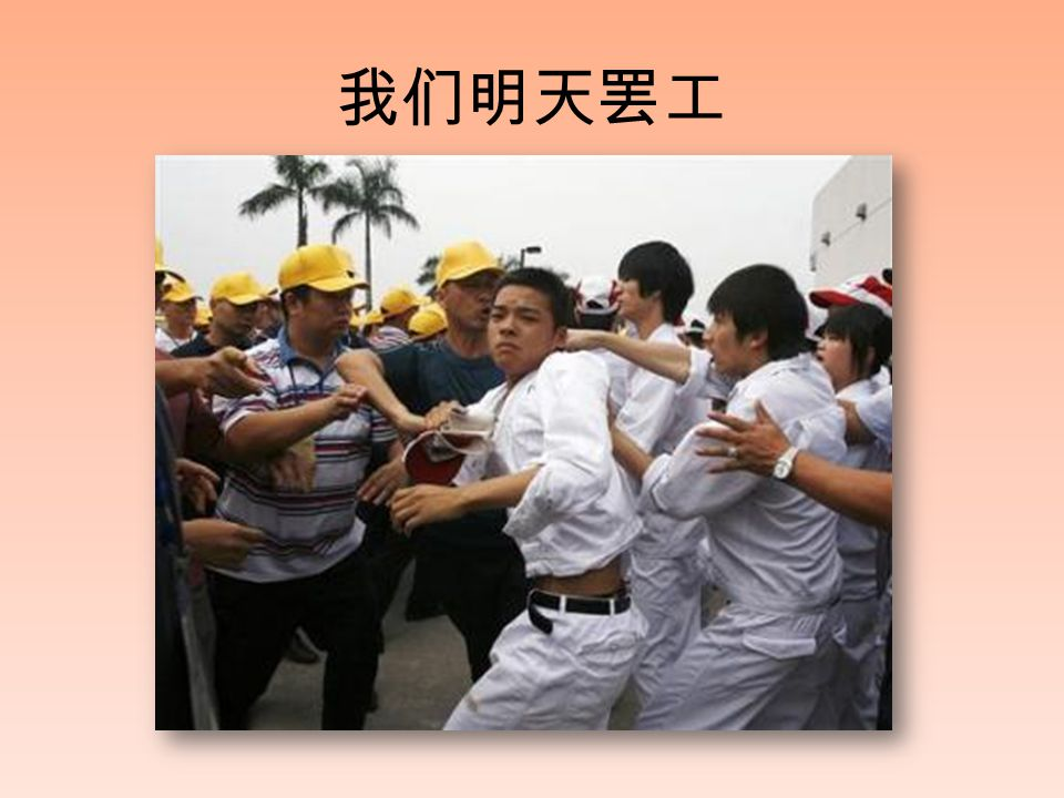 Honda Auto Parts Manufacturing Foshan, Guangdong Automatická převodovka – 80% Management – Japonci → omezená komunikace 1800 zaměstnanců – Stálí zaměstnanci – Stážisti – 17-19, 50-80%