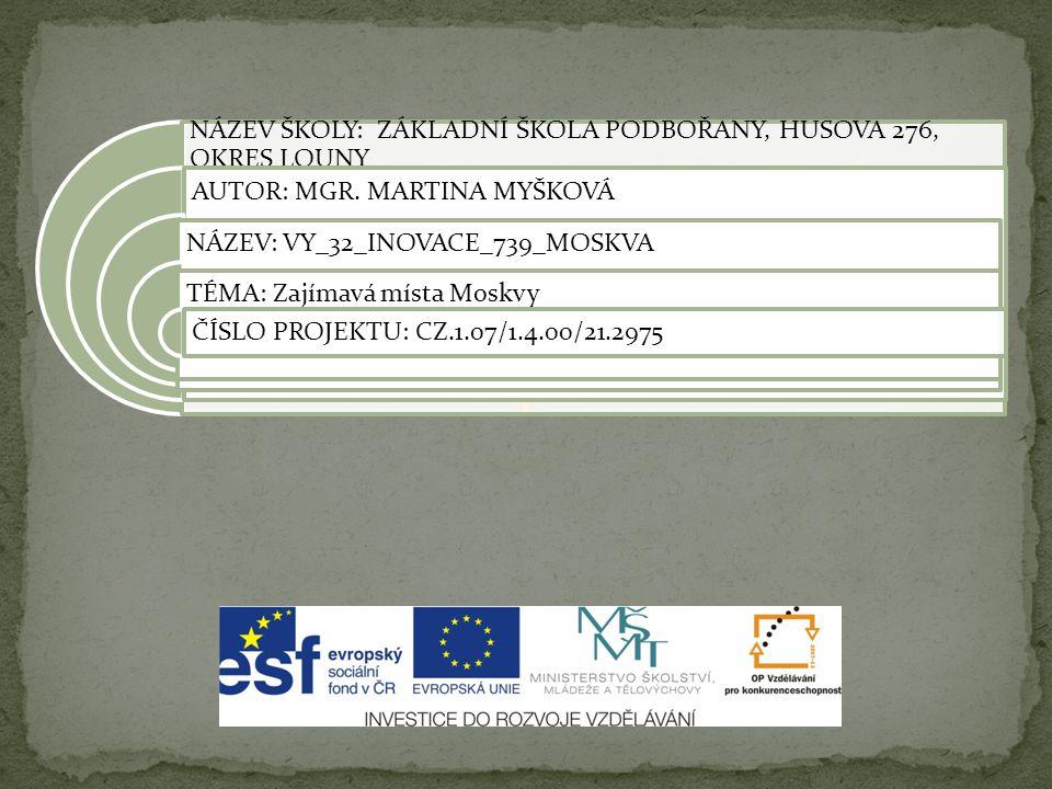 Anotace: Metodický postup: Klíčová slova: Datum vytvoření: Prezentace slouží k výkladu a poznání zajímavých historických míst Moskvy v předmětu Ruský jazyk v 9.
