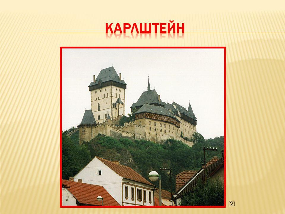 находится 45км от Праги на месте замка стояла крепость в 12 веке в 17 веке перестроена в ренессанском стиле в 18 веке появился дворец с парком пара медведей в замке находятся коллекции оружий, скульптур, картин, охотничьих трофеев