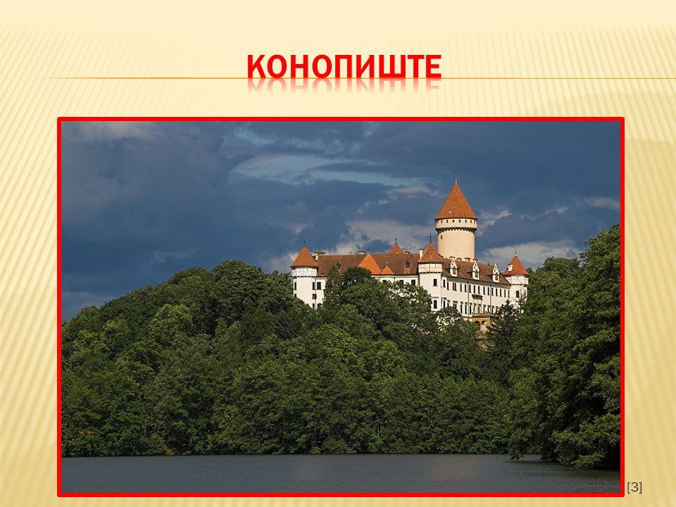 один из старейших и известнейших средневековых замков (13 век) замок расположен на территории одноимённого поселения Кршивоклат в округе Раковник Среднечешского края замок перестроил Пржемысл Отакар I на замке побывал Пржемысл Отакар II и Вацлав I