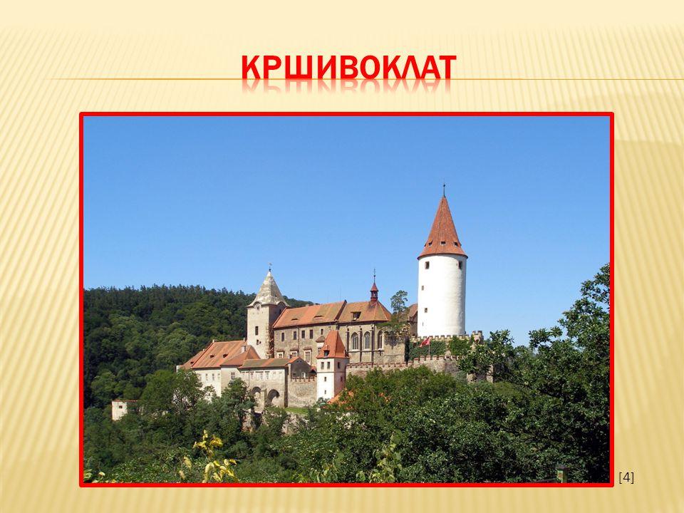 замок в Южной Чехии построенный в псевдоготическом стиле самый популярный замок Чехии комплекс замка включает 140 комнат, 11 башен, 2 внутренних двора, застеклённую оранжерею, конюшни в комнатах замка можно увидеть рыцарские доспехи семьи Шварценбергов
