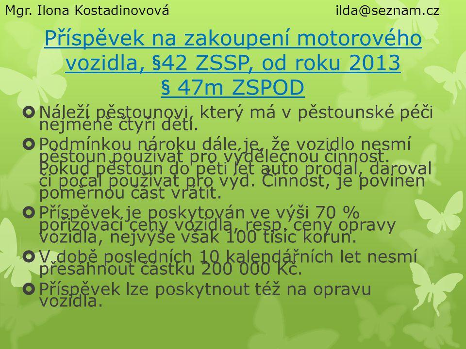 Příspěvek na zakoupení motorového vozidla, §42 ZSSP, od roku 2013 § 47m ZSPOD  Náleží pěstounovi, který má v pěstounské péči nejméně čtyři děti.  Po
