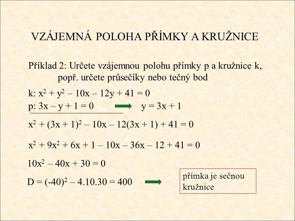VZÁJEMNÁ POLOHA PŘÍMKY A KRUŽNICE Příklad 2: Určete vzájemnou polohu přímky p a kružnice k, popř. určete průsečíky nebo tečný bod k: x 2 + y 2 – 10x –
