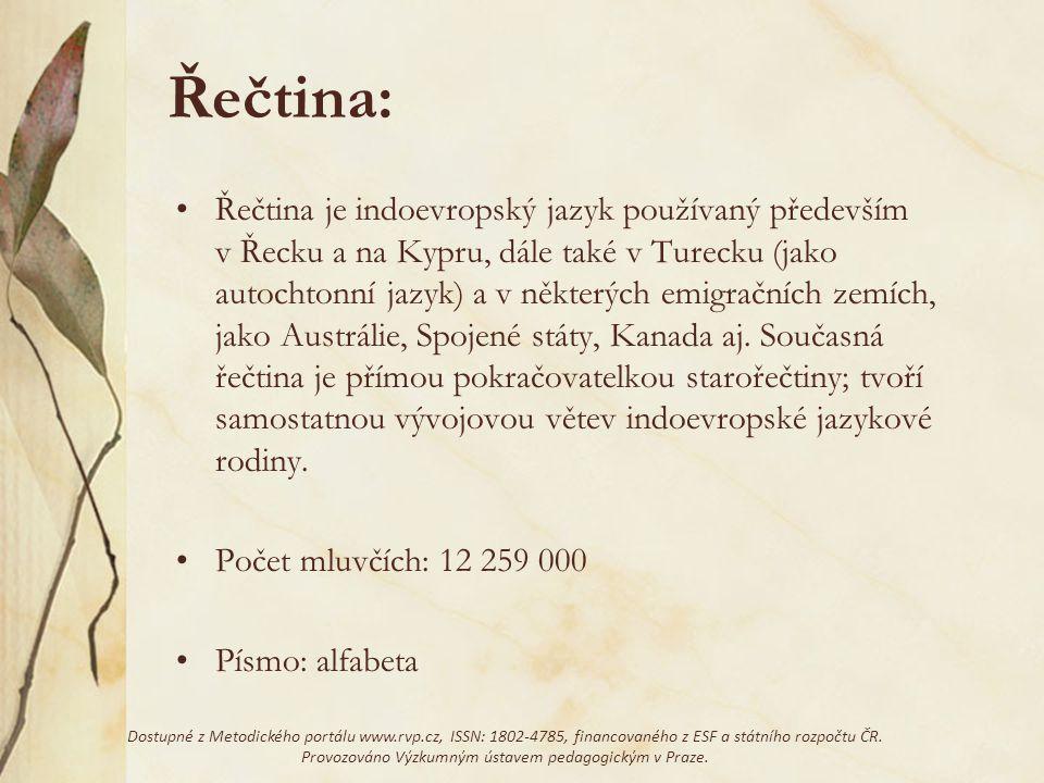 Řečtina: Řečtina je indoevropský jazyk používaný především v Řecku a na Kypru, dále také v Turecku (jako autochtonní jazyk) a v některých emigračních