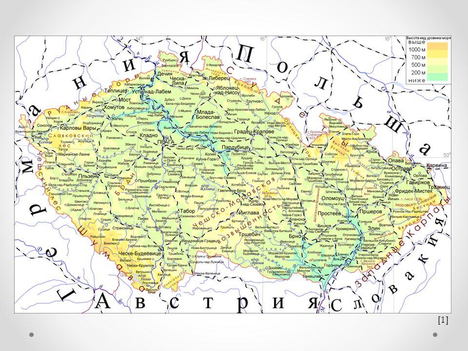 Чехия — находится в самом сердце Европы Территория Чехии составляет 78 866 км² Климат умеренный, с четырьмя временами года – весна, лето, осень, зима Граничит на севере с Польшей, на северо- западе и западе с Германией, на юге с Австрией и на востоке с Словакией Cамые большие города - Прага, Брно, Острава, Пльзень, Оломоуц, Усти-над- Лабем, Либерец