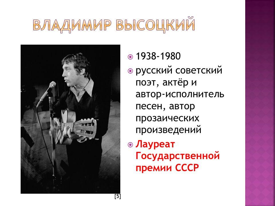  российская рок-группа  основана Андреем Макаревичем и Сергеем Кавагоэ 1969 года  жанр творчества группы включает элементы классического рока, рок-н-ролла, блюза и бардовской песни [6]