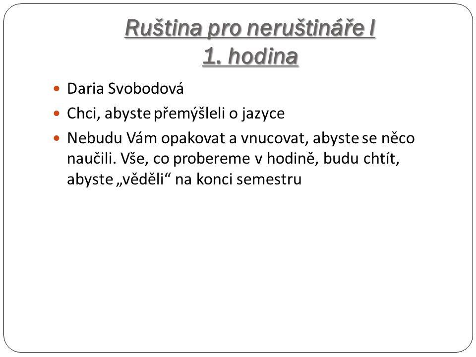 Ruština pro neruštináře I 1.