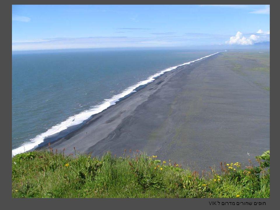 חופים שחורים מדרום ל VIK