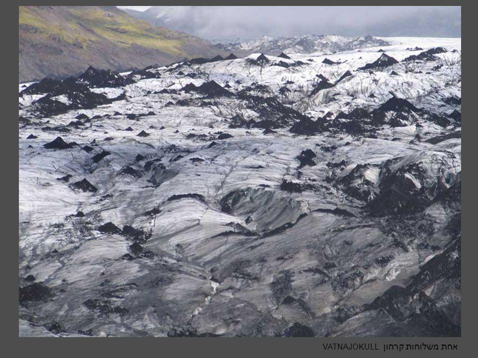 אחת משלוחות קרחון VATNAJOKULL