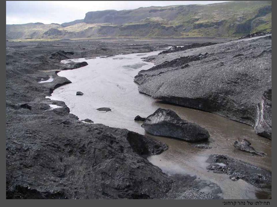תחילתו של נהר קרחוני