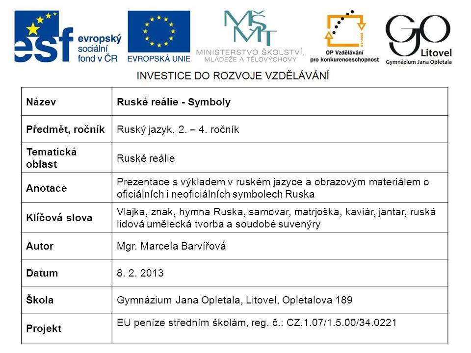 NázevRuské reálie - Symboly Předmět, ročníkRuský jazyk, 2. – 4. ročník Tematická oblast Ruské reálie Anotace Prezentace s výkladem v ruském jazyce a o