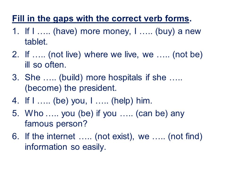 Correct the verb forms in bold.1.If I have two computers, my children wouldn´t argue.