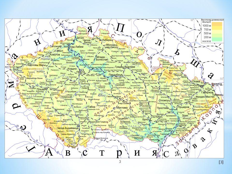 * Чехия - официальное название Чешская Республика * государство в Центральной Европе * 3 исторические области — Богемия, Моравия и Силезия * oснована - 1 января 1993 года * граничит на севере с Польшей, на северо-западе и западе с Германией, на юге с Австрией и на востоке с Словакией * столица Чехии Прага * Чехия состоит из столицы и 13 краёв 4