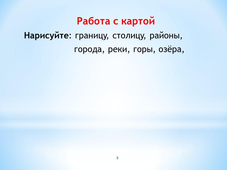 [4] 9