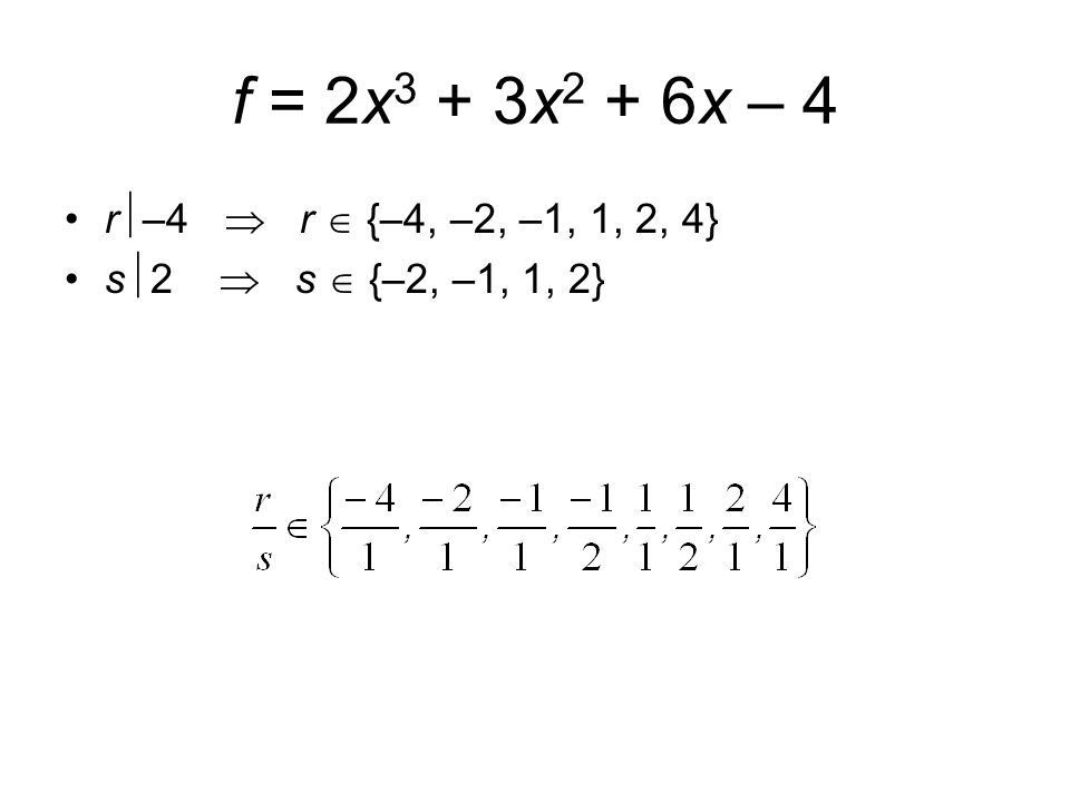 f je polynom stupně n  1 derivace f´ je polynom stupně n–1