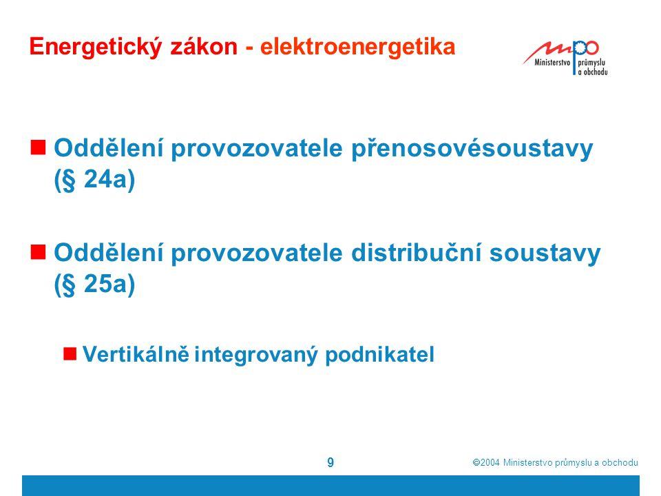  2004  Ministerstvo průmyslu a obchodu 10 Energetický zákon - elektroenergetika Oddělení Stejné principy a kriteria Nezávislost Právní Rozhodovací Organizační Řídící osoby Provozovatelé