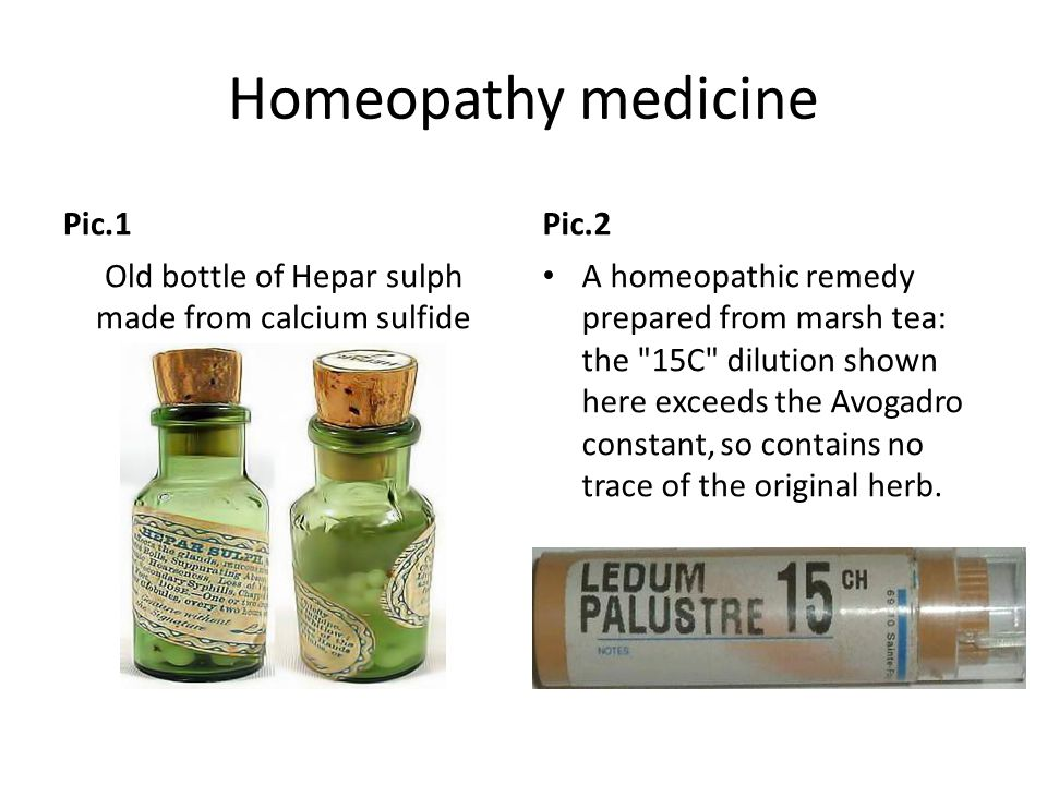 Homeopathy medicine Pic.1 Old bottle of Hepar sulph made from calcium sulfide Pic.2 A homeopathic remedy prepared from marsh tea: the