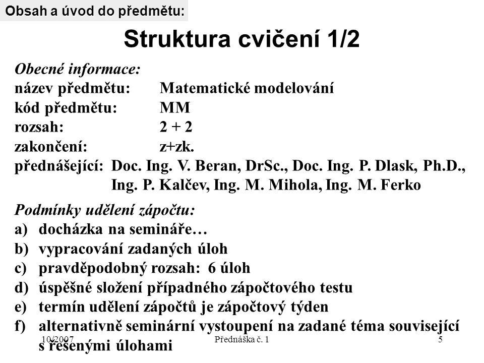 10/2007Přednáška č.