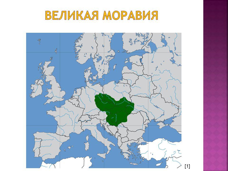  1526 – начало царствования Габсбурков  1576-1612 – императос Рудольф II, Прага становится столицей и культурным центром империи  1618 – вторая пражская дефенестарция, начинается Тридцатилетняя война  1620 – сражение на Белой горе  1781 – император Иосиф II отменяет личную крепостную зависимость  1848 – Первый всеславянский конгресс в Праге