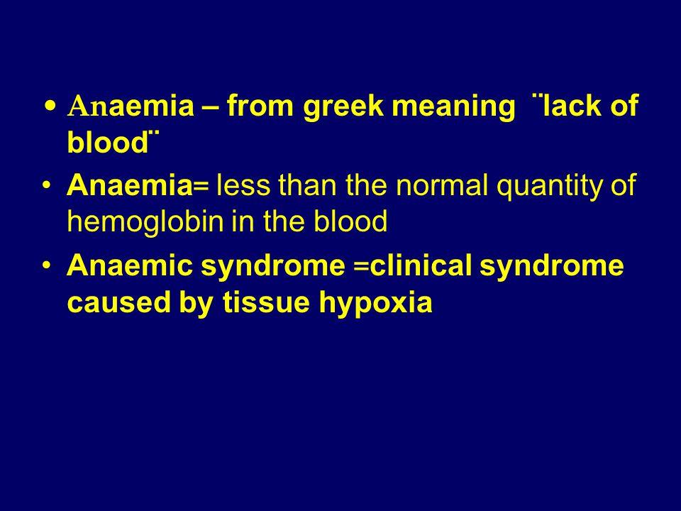 GLUCOSE-6-PHOSPHATE DEHYDROGENASE defficiency Results in: lack of NADPH ….