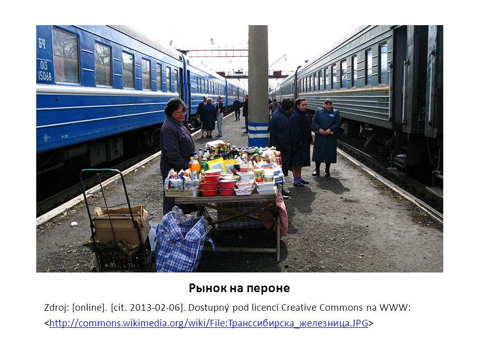 Байкало-Амурская магистраль, Тында, железнодорожный вокзал Zdroj: Afonin.