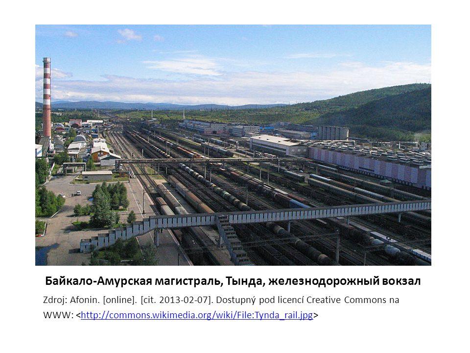 Высокоскоростнaя железнодорожнaя магистраль Москва—Санкт-Петербург Zdroj: [online].