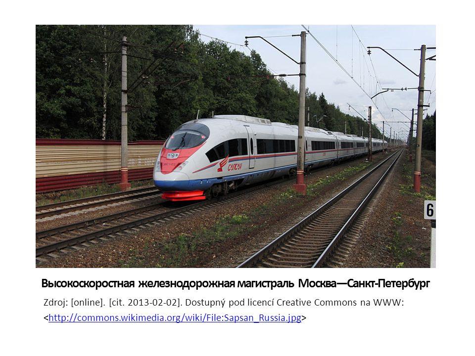 Вокзалы Москвы Москву обслуживает 9 железнодорожных вокзалов Ленинградский – старейший вокзал Москвы Ярославский вокзал – крупнейший по объёму перевозок и начало Транссиба Казанский вокзал – самый красивый на Киевский прибывают поезда из ЧР