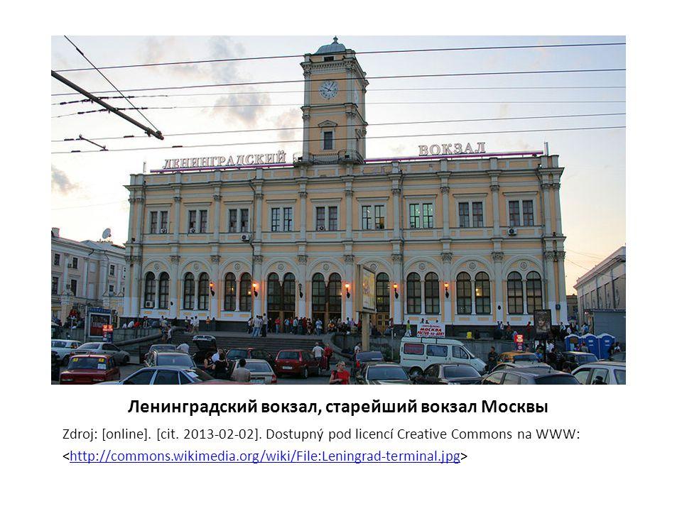 Ярославский вокзл, крупнейший по объёму перевозок Zdroj: [online].