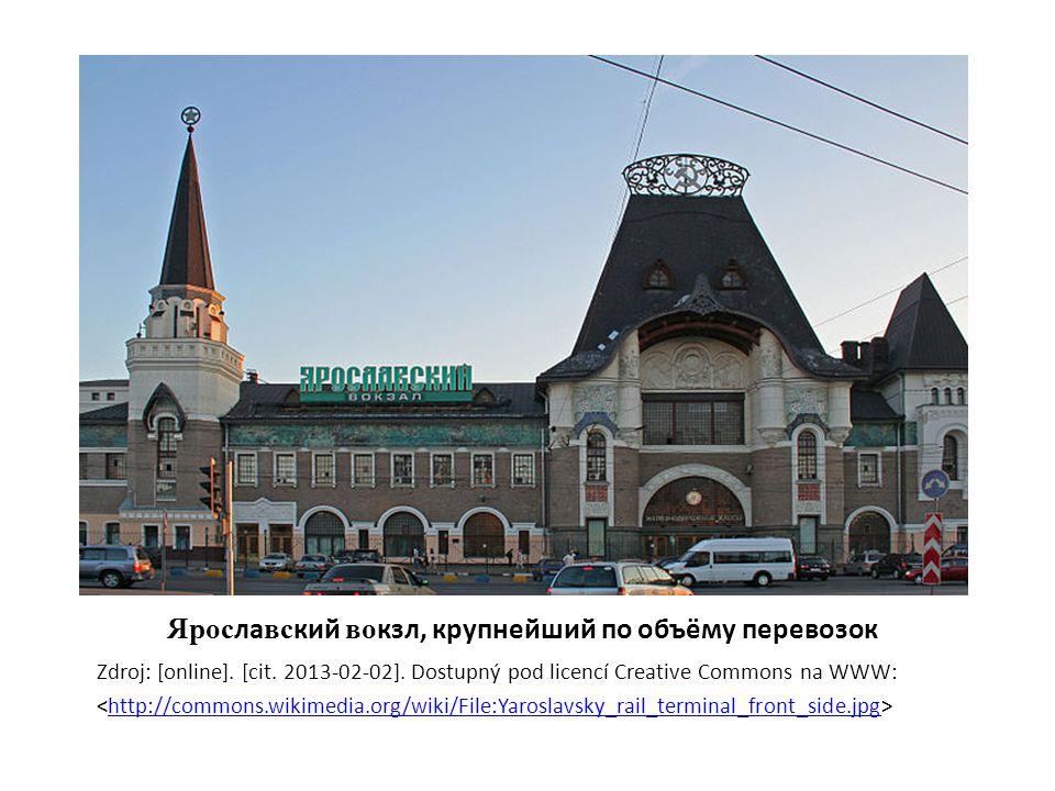 Витебский вокзал, Санкт-Петербург Zdroj: [online].