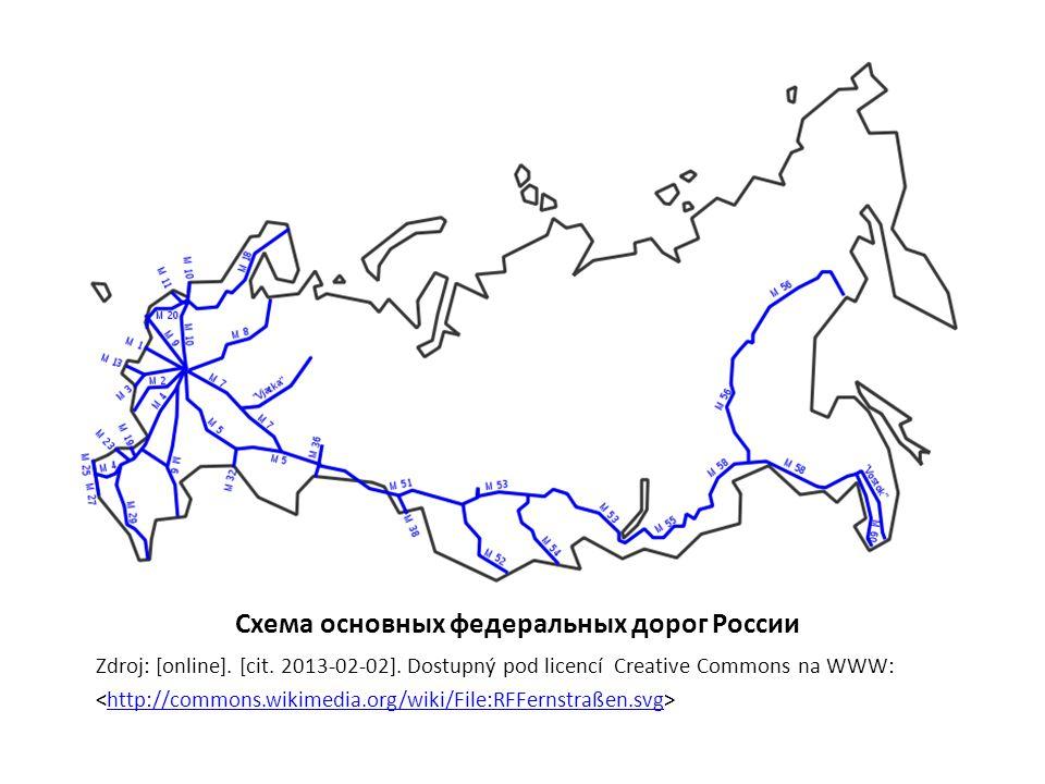 Путепровод в Волгодонске Zdroj: [online].[cit. 2013-02-02].
