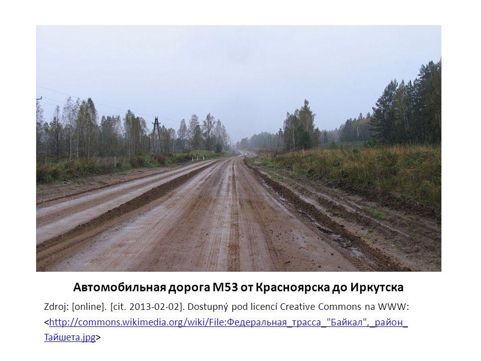 Дорога по замёрзшей реке Лене Zdroj: [online].[cit.