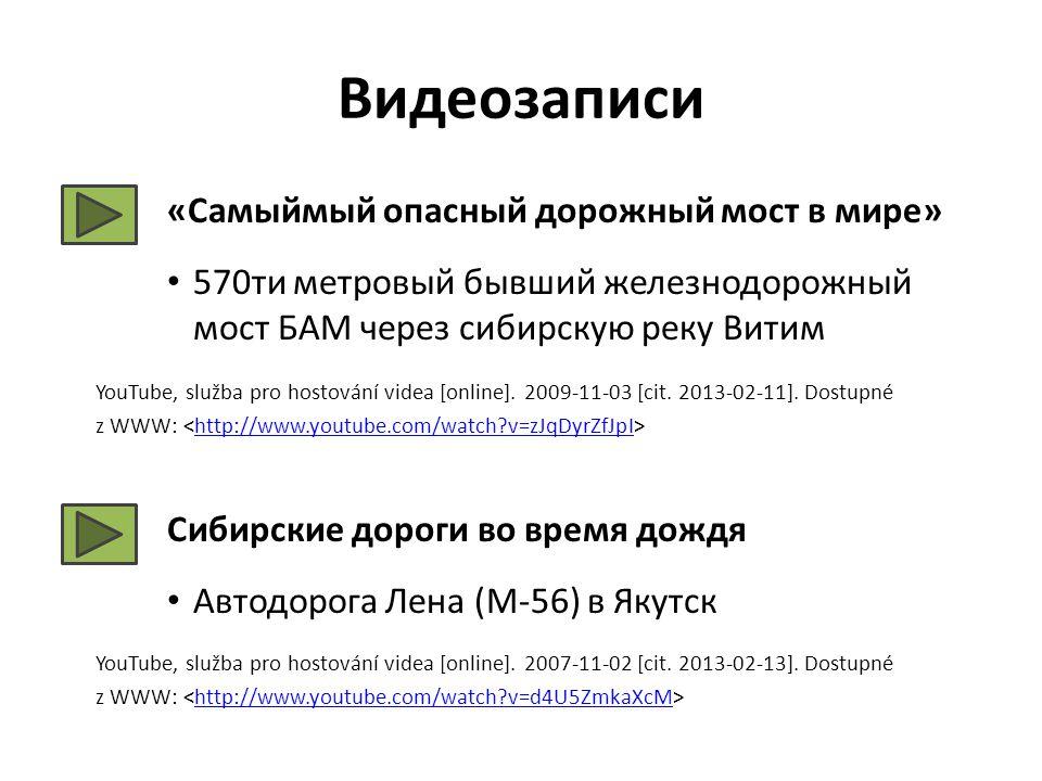 Кольцевые автомобильные дороги в Москве Московская кольцевая автомобильная дорога Москва Третье транспортное кольцо Садовое кольцо