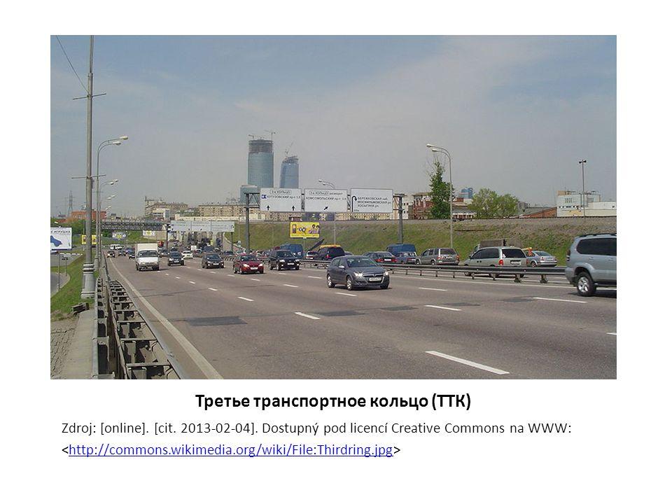Городской транспорт в Москве с 1935 года в Москве работает метрополитен вкруг города кольцевая автомобильная магистраль в Москве работает в качестве городского транспорта речной транспорт - там 3 речных порта в отличие от других стран уменьшаетса в Москве количество линий трамвая