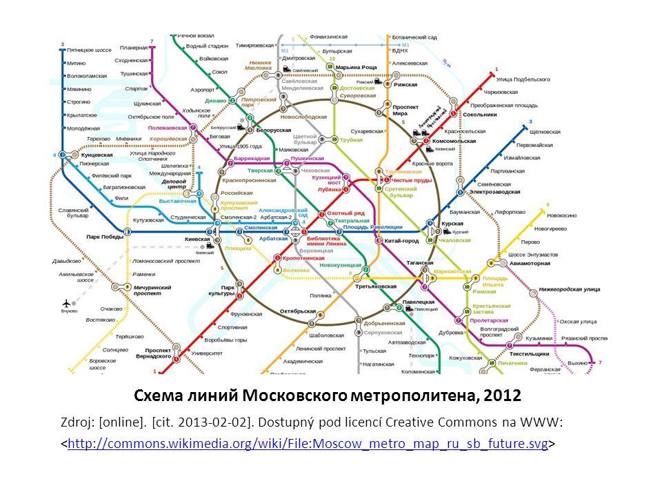 Поездной состав московского Метрополитена Zdroj: A.