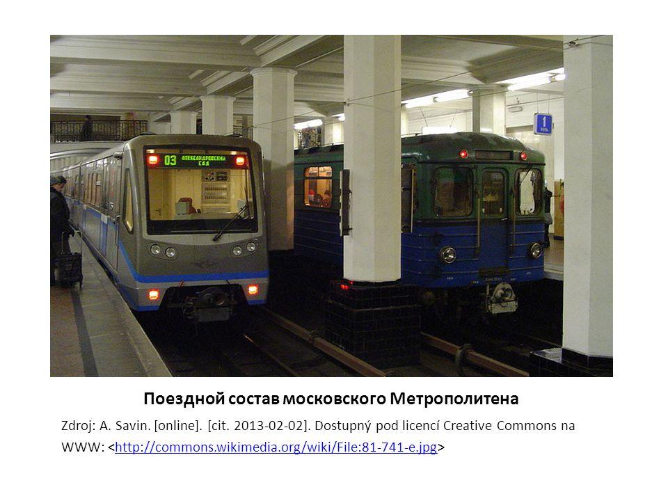 Станция «Киевская» Арбатско-Покровской линии Zdroj: [online].