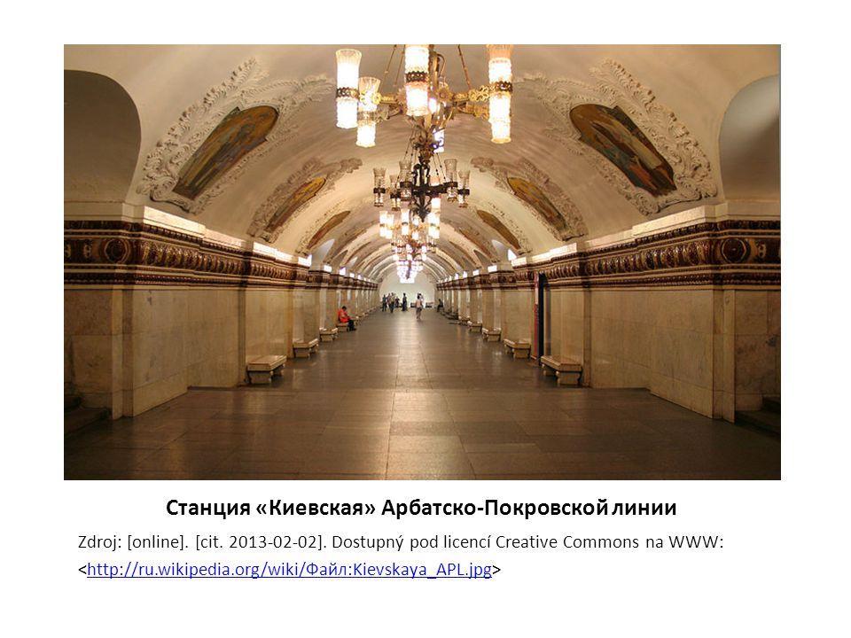 Московский монорельс Zdroj: [online].[cit. 2013-02-02].