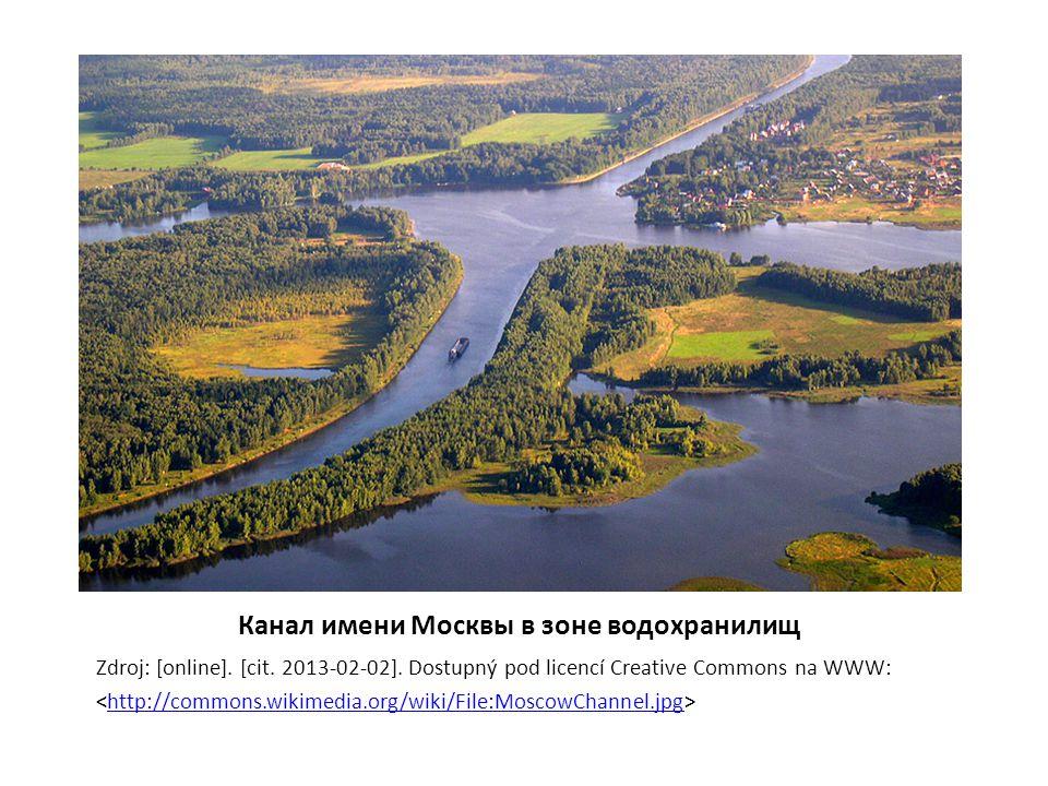 Волго-Донской канал, Шлюз канала Zdroj: [online].[cit.