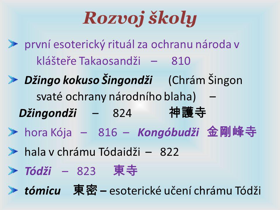 Rozvoj školy první esoterický rituál za ochranu národa v klášteře Takaosandži – 810 Džingo kokuso Šingondži (Chrám Šingon svaté ochrany národního blah